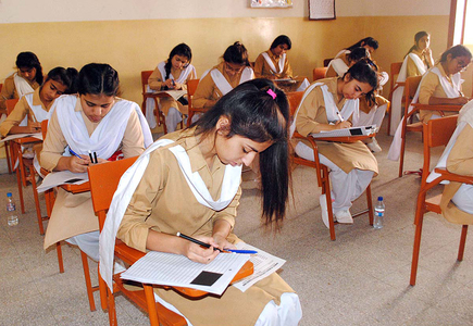 FBISE announces SSC II results
