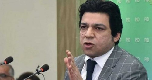 Pandora Papers inquiry should start with me: PTI's Faisal Vawda