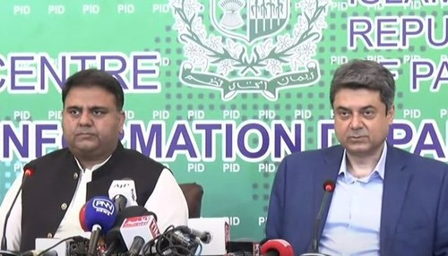 PM Imran will not consult Shehbaz Sharif on NAB chairman appointment: Fawad
