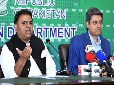 Law minister explains amendments