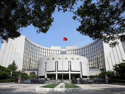 Chinese central bank boss vows to further fintech crackdown