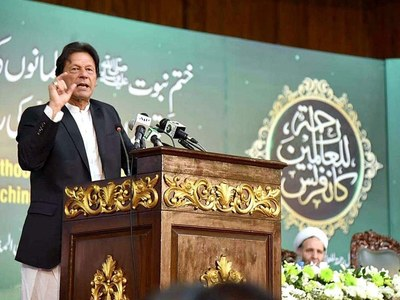 PM opens official celebrations of Rabiul Awwal