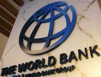 Poorer countries: WB seeks $100bn in donations