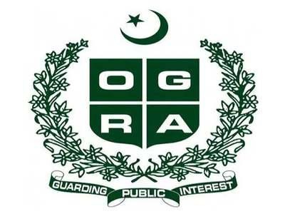 Ogra (Amendment) Bill, 2021 passed by NA body