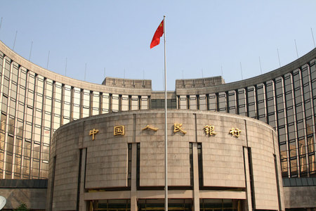 China central bank governor says inflation moderate overall