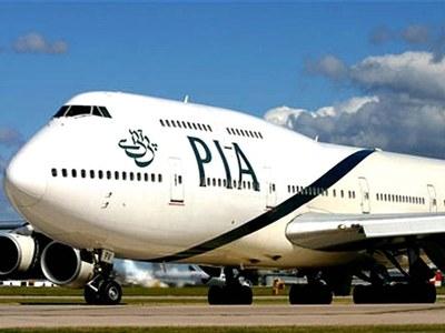 PIA suspends Kabul flight operations