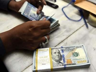 Pakistan's rupee breaks four-day losing streak against US dollar