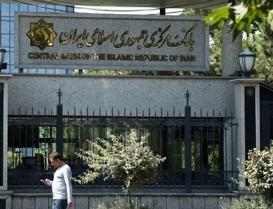 Former Iranian central bank chief sentenced to 10 years on corruption charges
