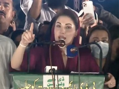 Nawaz Sharif's opponents have faced exemplary defeat, says Maryam at PDM rally