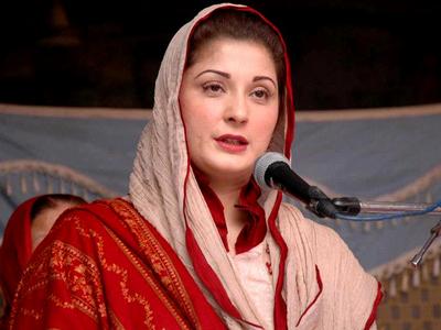 Maryam steps up criticism of PTI govt