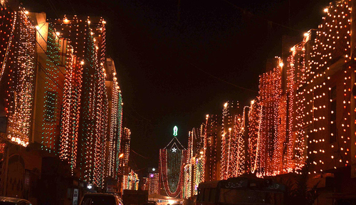 46th Rehmatul Lil Aalameen (PBUH) conference to begin today