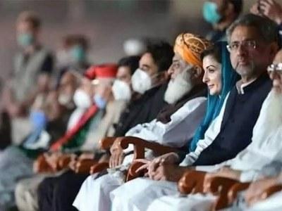 PDM's anti-govt drive kicks off in Rawalpindi; no central leader present