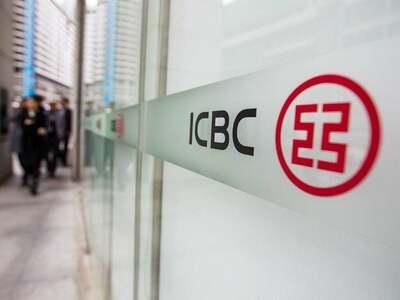 ICBC Karachi Branch holds webinar on CIPS