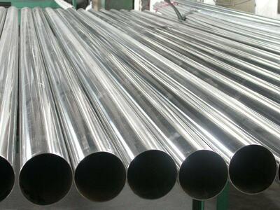 Shanghai aluminium falls over 7% as coal prices drop