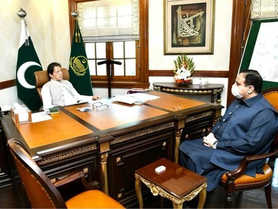 PM discusses Punjab situation with governor, CM