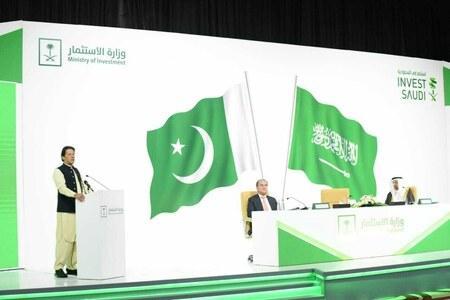 Saudi pledges over $1bn in 'green era' initiatives