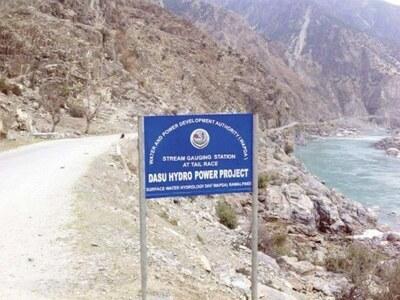 Evacuating power from Dasu Dam: NTDC to construct 765kv transmission line