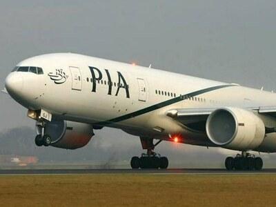 PIA initiates flights to Fujairah