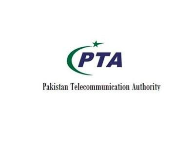 PTA, GSMA organise workshop