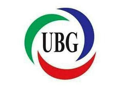 UBG greets Pakistani team