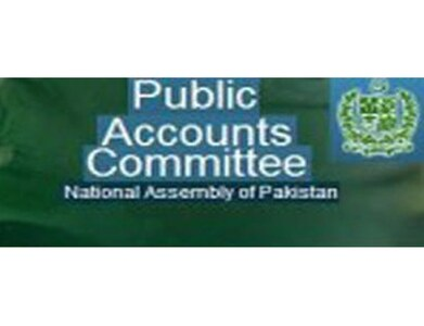 Non-recovery of loan from PG&JDC: PAC may ask PIDC management to hold probe