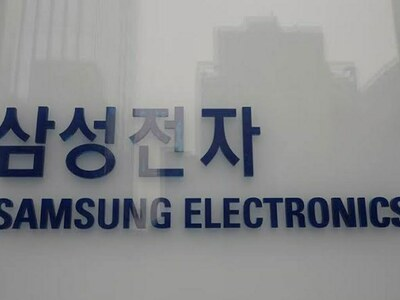 Samsung boss convicted, fined for anaesthetic misuse: Yonhap
