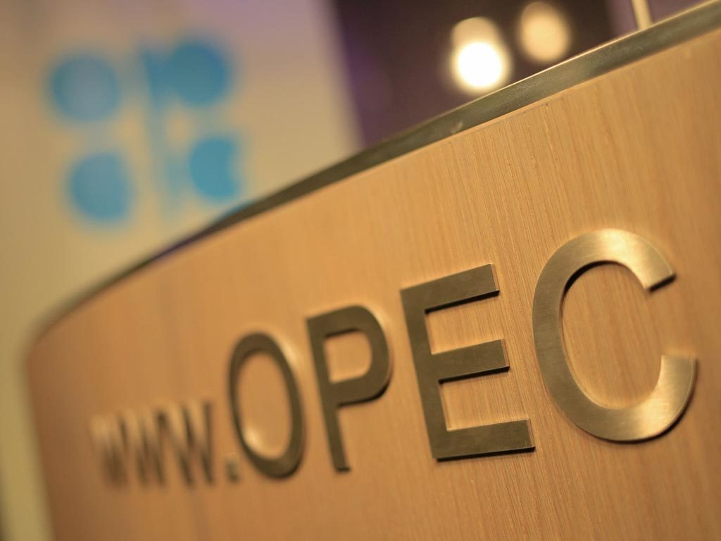 OPEC, allies agree to extend oil output cuts by 1 month