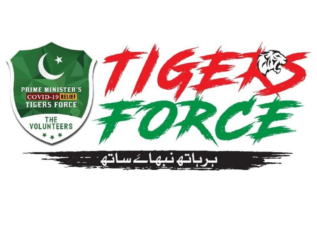 Tiger Force gets headquarters at ASTP in Lahore