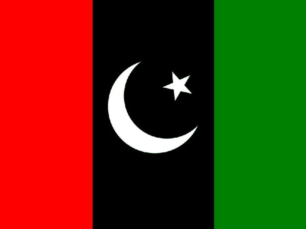 Leave the region: PPP files petition in G-B apex appellate court