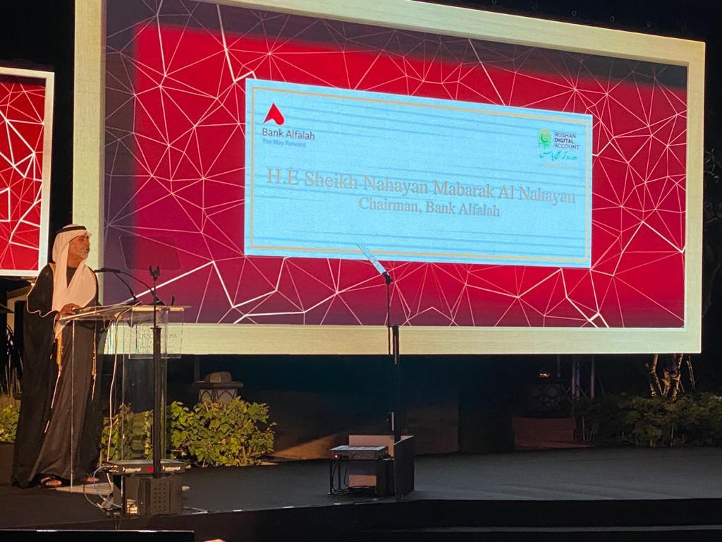 Bank Alfalah introduces PM's Roshan Digital Account to Dubai Expats
