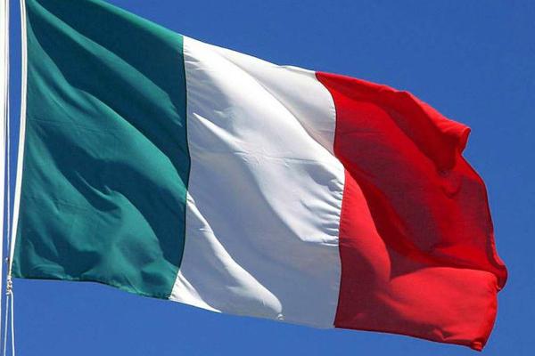 Italian government bond yields fall amid political uncertainty