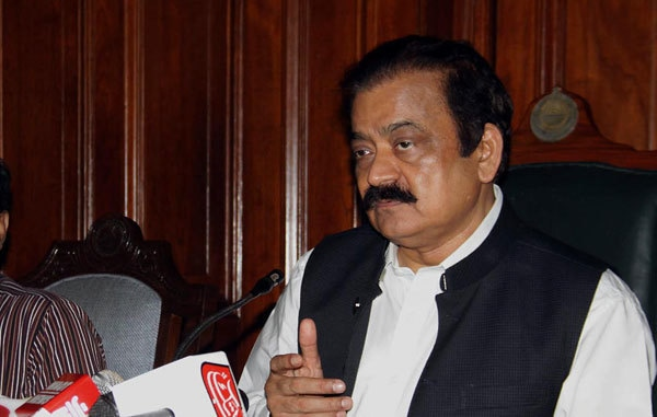 Special court rejects plea of Rana Sanaullah