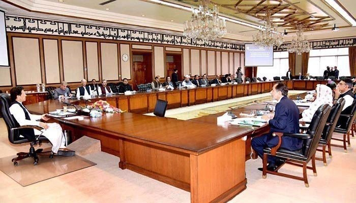 Broadsheet scandal: Cabinet approves formation of inquiry commission to hold investigation
