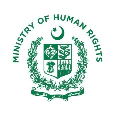 Pakistan's first Human Rights Resource Portal being Launched Tomorrow