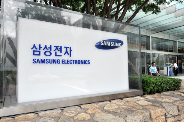 Samsung Electronics' fourth quarter operating profit increases 26%, sees weaker first quarter