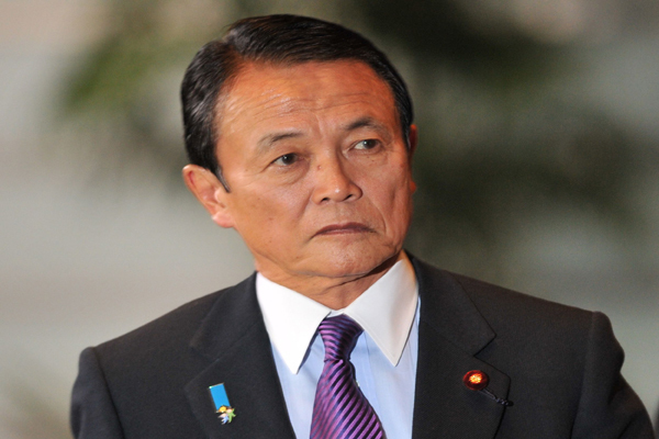 Japan's Aso, US Treasury head Yellen to hold first phone discussion