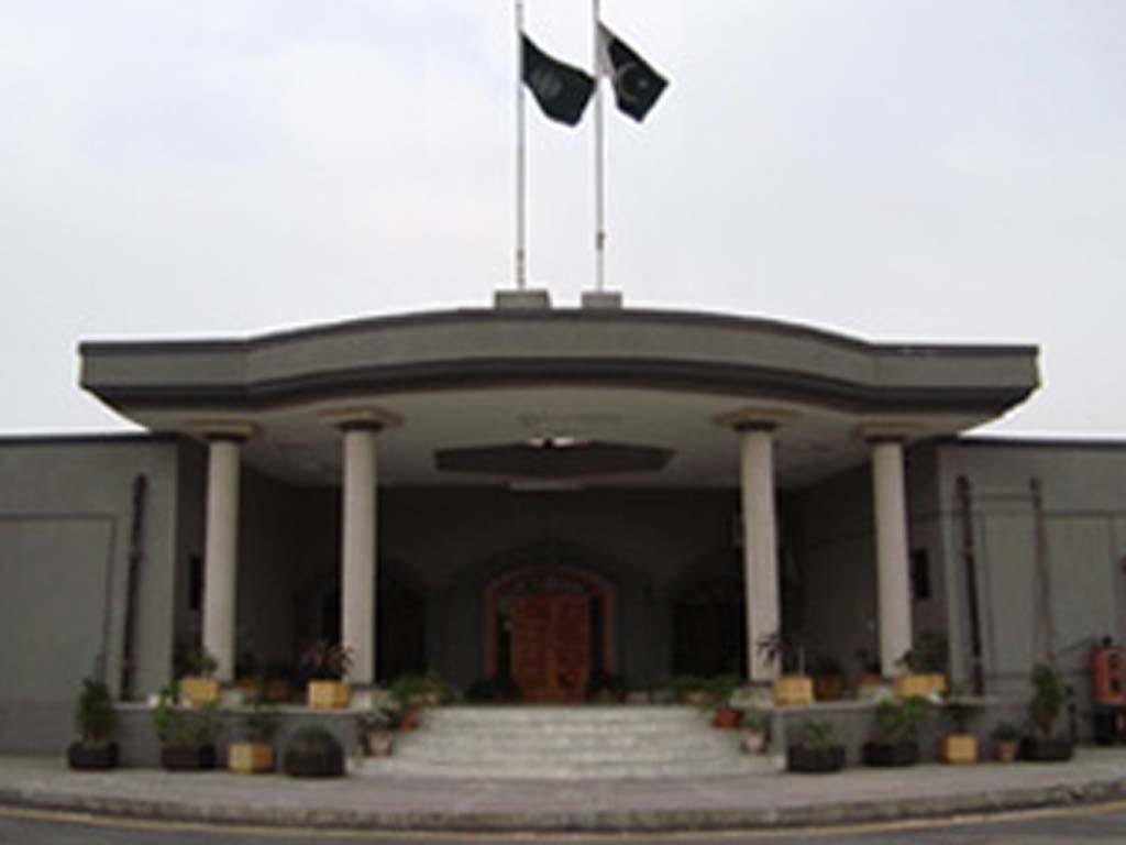 Deputationist teachers of capital: IHC maintains status quo in case of repatriation