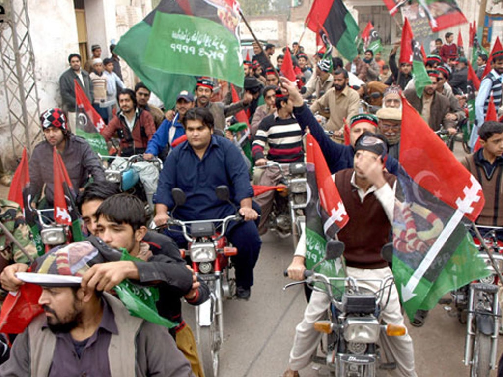 PPP to support PML-N candidate in NA-75 by-polls