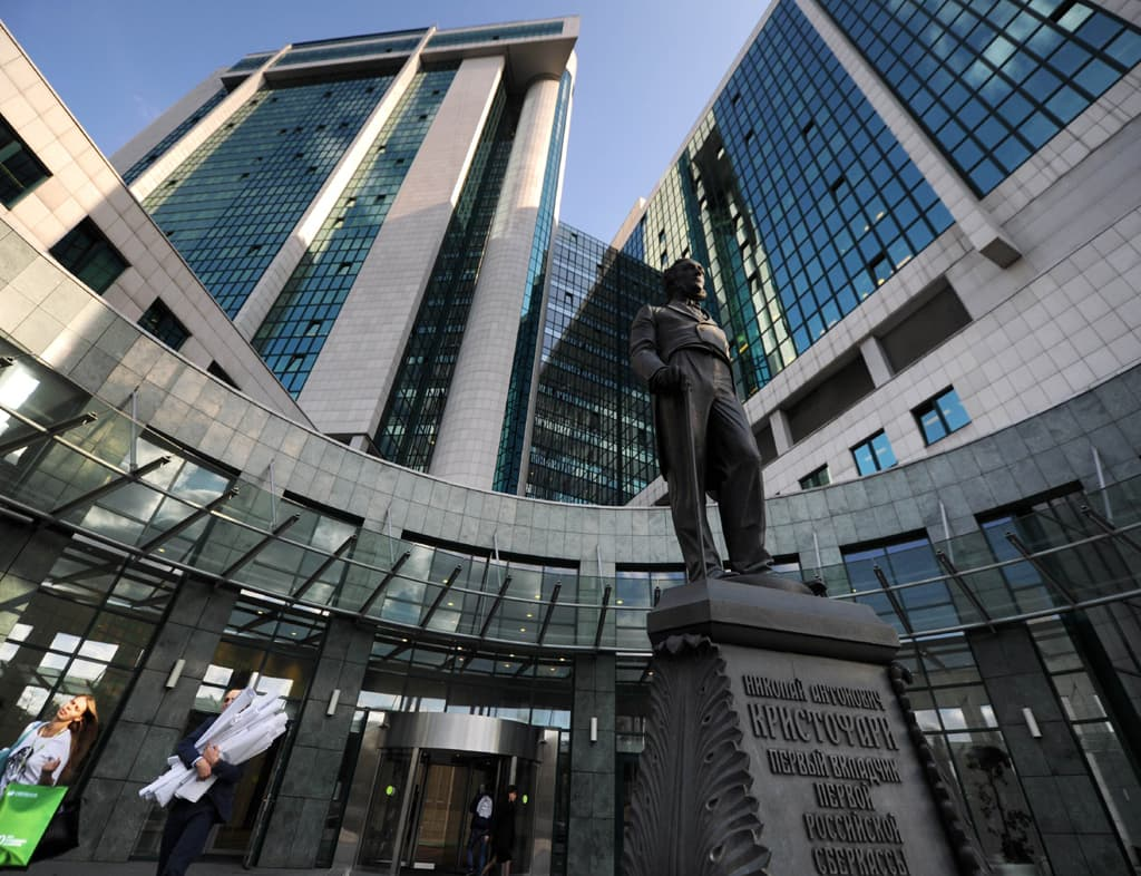 Sberbank and VTB line up for OFZ bonds to bolster Russian budget