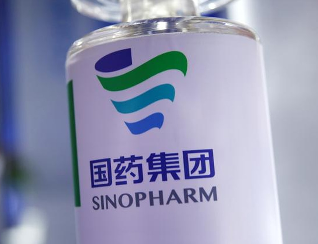 Senegal expects first delivery of China's Sinopharm vaccine