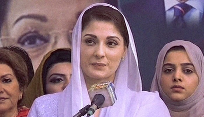 Daska by-polls: Maryam claims she has video evidence of presiding officers who refused to sell votes