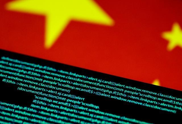 Chinese spyware code was copied from America's NSA: researchers