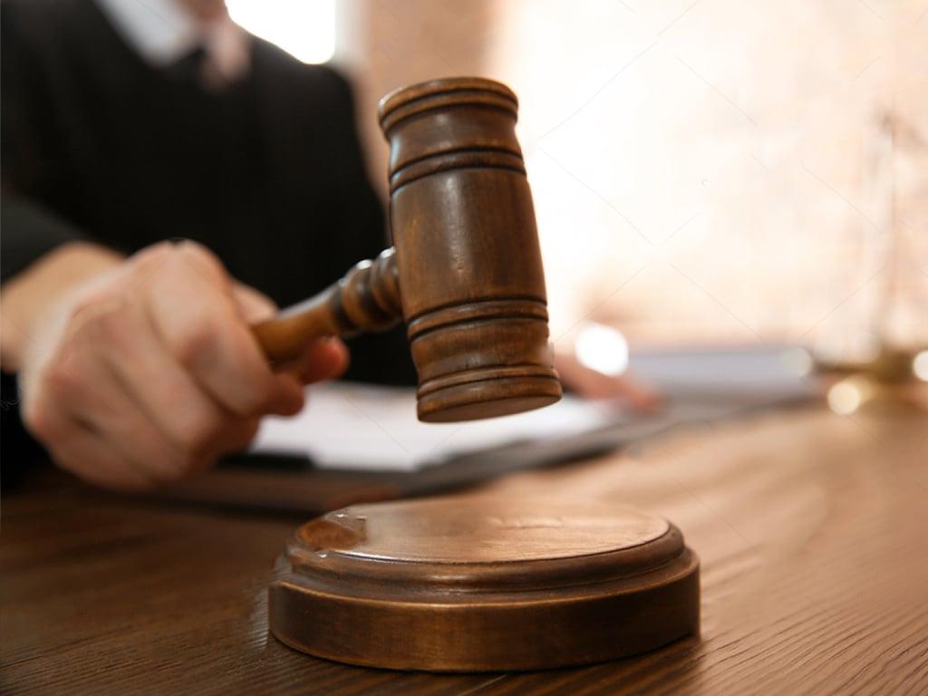 Anti-terrorism court adjourned