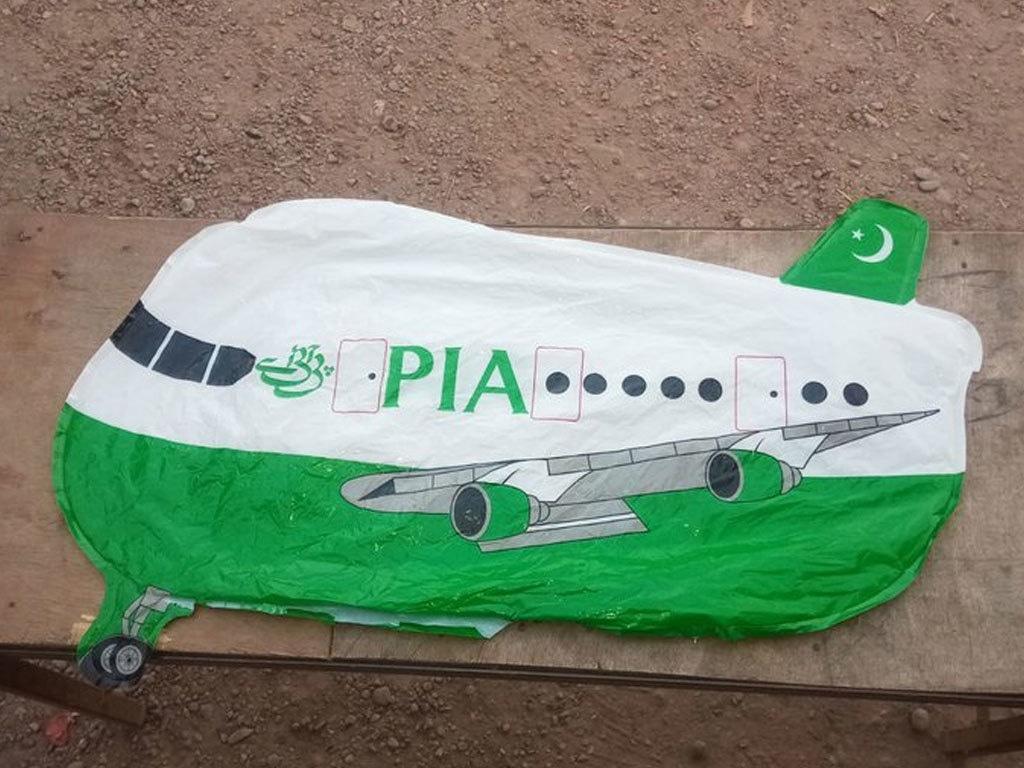 Indian police seize PIA balloon in IIOJK