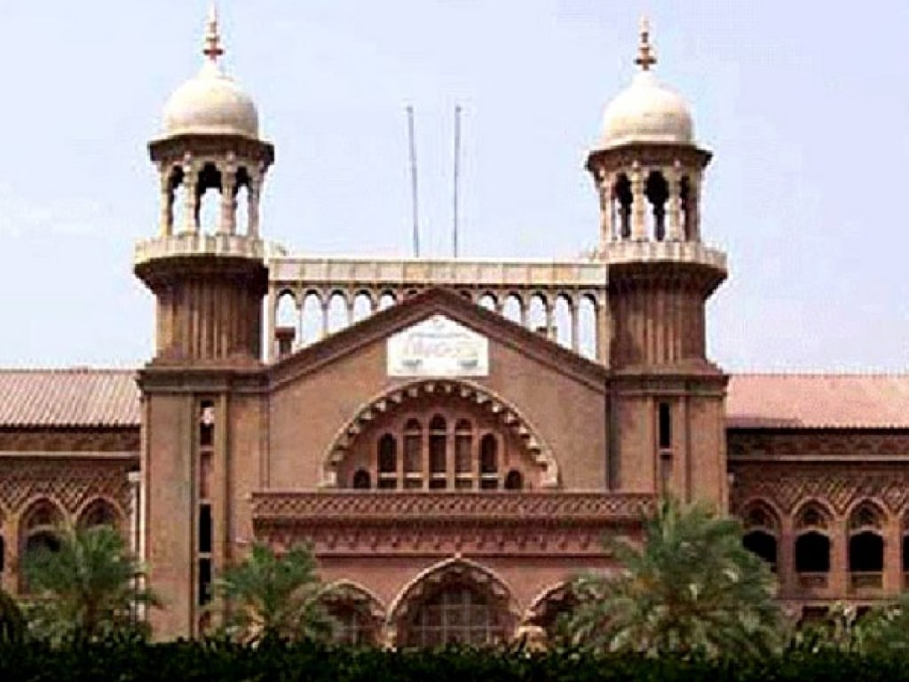 LHC rejects NAB's plea in Maryam's case