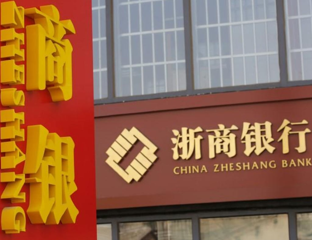 China launches inquiry into Zheshang Bank over interbank bond market violations