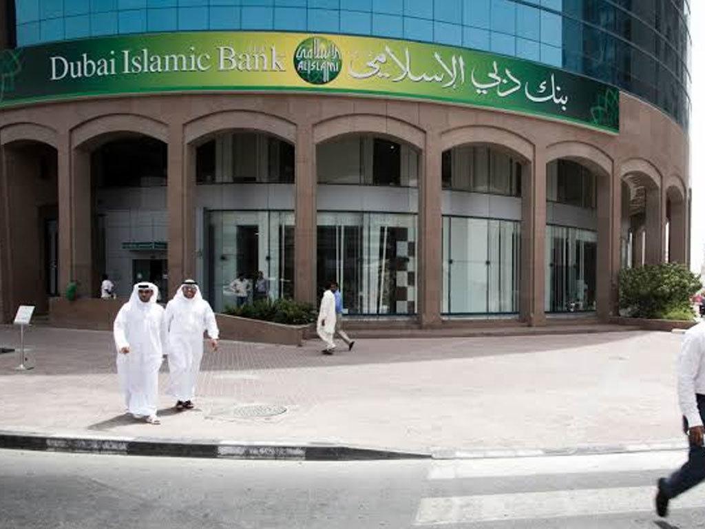 Dubai Islamic Bank gives price guidance for AT1 sukuk