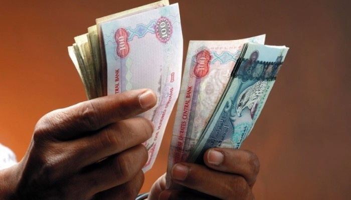 Remittances from UAE to Pakistan bound to increase significantly in Ramadan
