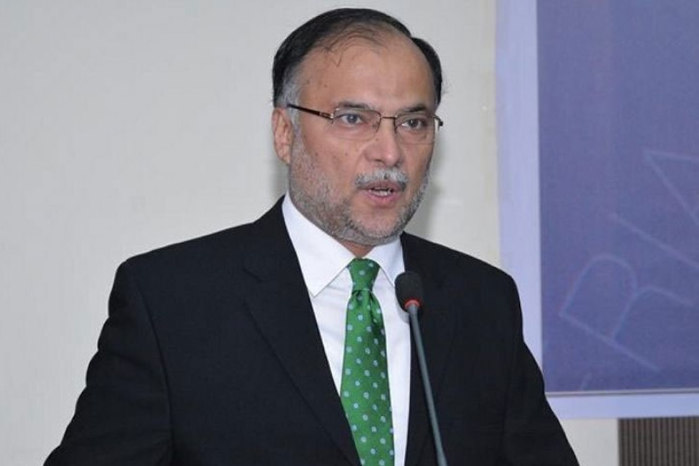 Ahsan lambastes PM's claims on economy, Tarin's appointment