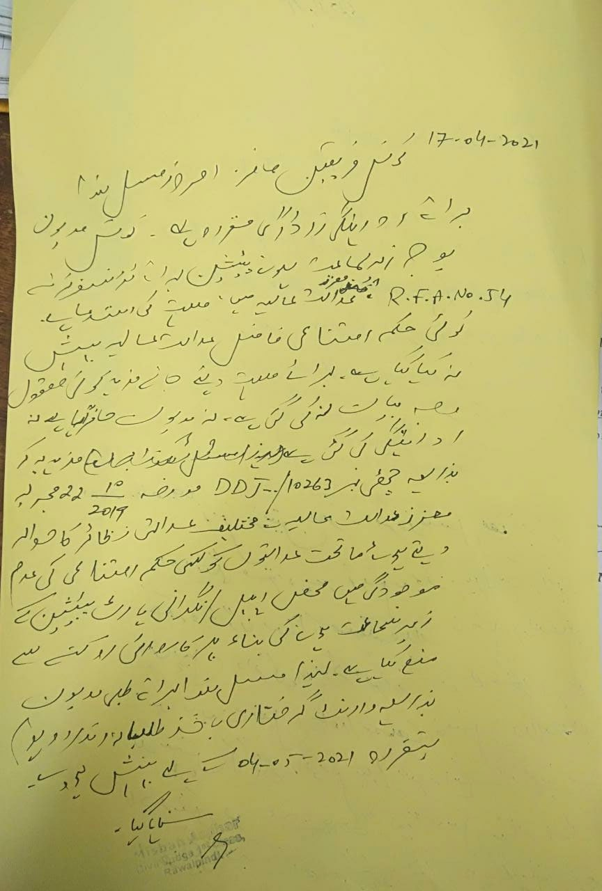 Arrest warrants issued for PML-N's Hanif Abbasi in SKMT defamation case